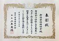 20110227464b